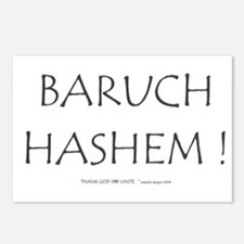 BARUCH HASHEM! Postcards (Package of 8)