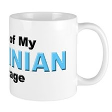 Proud Ukrainian Heritage Mug