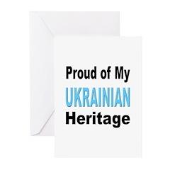 Proud Ukrainian Heritage Greeting Cards (Package o