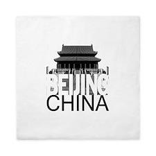 Beijing Skyline Queen Duvet