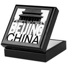 Beijing Skyline Keepsake Box