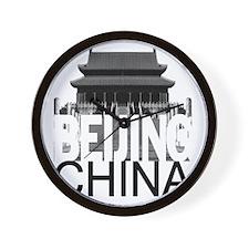 Beijing Skyline Wall Clock