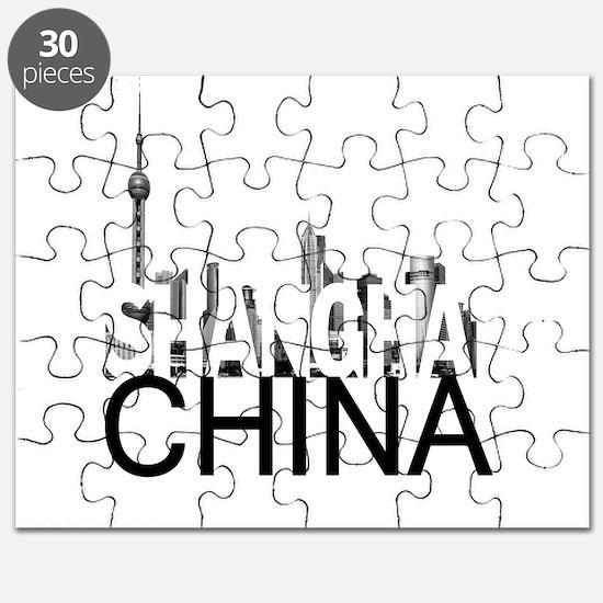 Shanghai Skyline Puzzle