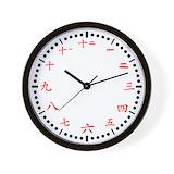 Chinese numbers Basic Clocks