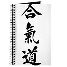 Aikido in Japanese calligraphy Journal