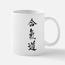Aikido in Japanese calligraphy Small Small Mug