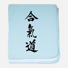 Aikido in Japanese calligraphy baby blanket