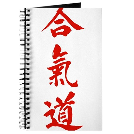 Aikido Red In Japanese Calligraphy Journal By