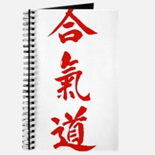 Aikido red in Japanese calligraphy Journal