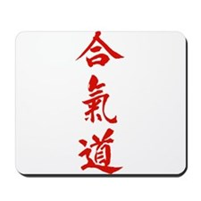 Aikido red in Japanese calligraphy Mousepad