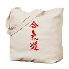 Aikido red in Japanese calligraphy Tote Bag