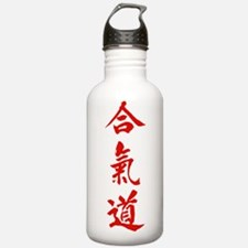 Aikido red in Japanese calligraphy Water Bottle
