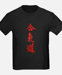 Aikido red in Japanese calligraphy T