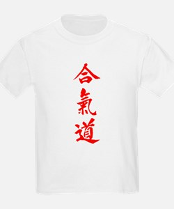 Aikido red in Japanese calligraphy T-Shirt