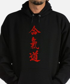 Aikido red in Japanese calligraphy Hoodie