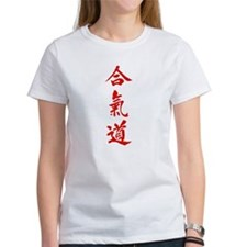 Aikido red in Japanese calligraphy Tee