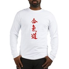 Aikido red in Japanese calligraphy Long Sleeve T-S