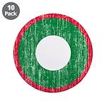 Maldives Roundel 3.5