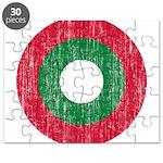 Maldives Roundel Puzzle