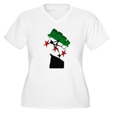 Syrian Strength T-Shirt