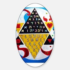 Cabalistic Message in Pascals Triangle Decal
