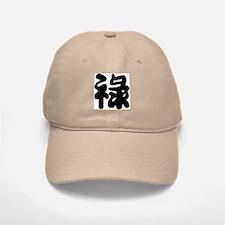 Lu Chinese Symbol Prosperity Baseball Baseball Cap