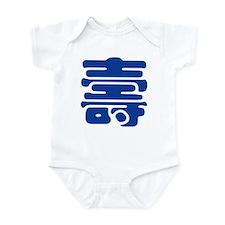Shou Chinese Longevity Symbol Infant Creeper