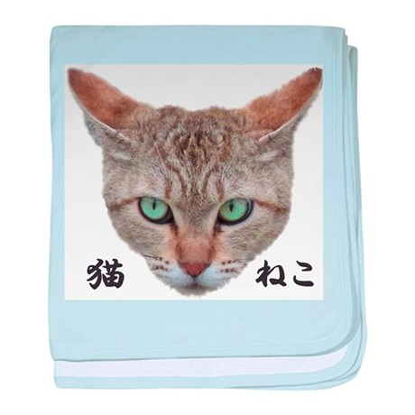 A Face01 Cat with words in japanese, so cool! baby