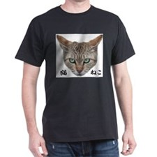 A Face01 Cat with words in japanese, so cool! T-Shirt