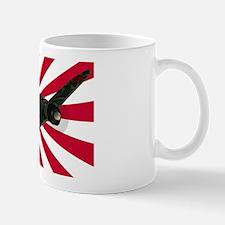 Zero Fighter Aircraft Mug