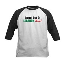 Israel Out Now Tee