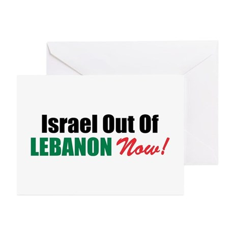 Israel Out Now Greeting Cards (Pk of 10)