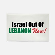 Israel Out Now Rectangle Magnet