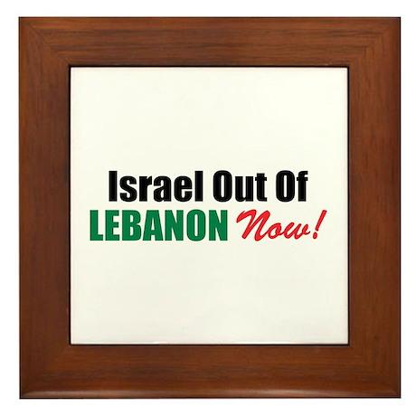 Israel Out Now Framed Tile