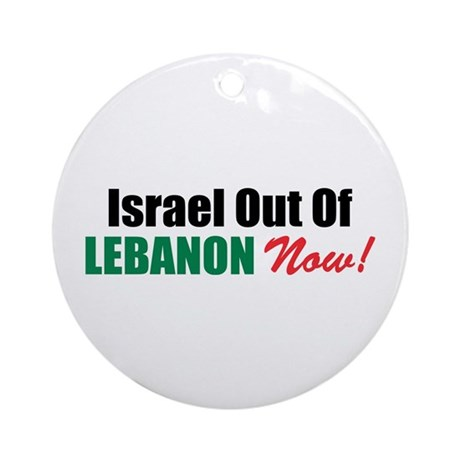Israel Out Now Ornament (Round)