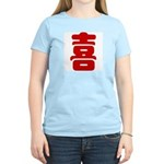 Xi Chinese Happiness Sign Women's Pink T-Shirt