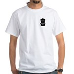 Xi Chinese Happiness Sign White T-Shirt