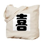 Xi Chinese Happiness Sign Tote Bag