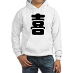 Xi Chinese Happiness Sign Hooded Sweatshirt