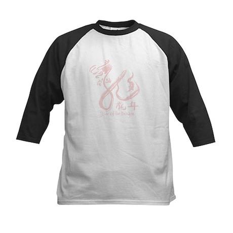 Pink Year of the Dragon 2012 Kids Baseball Jersey