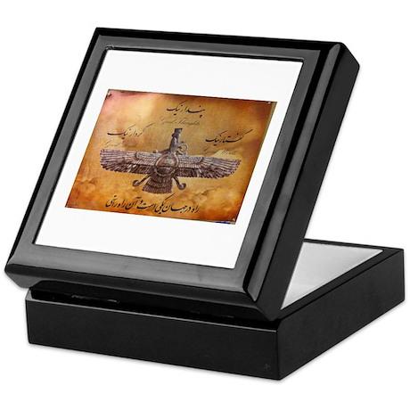 Farvahar Keepsake Box