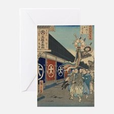Silk-goods Lane - Hiroshige Ando - 1858 Greeting C