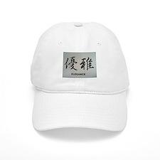 Japanese Kanji Phrase Baseball Cap (elegance)