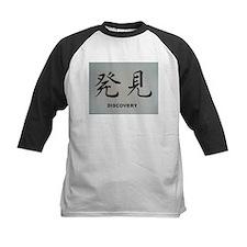 Japanese Kanji Phrase Tee