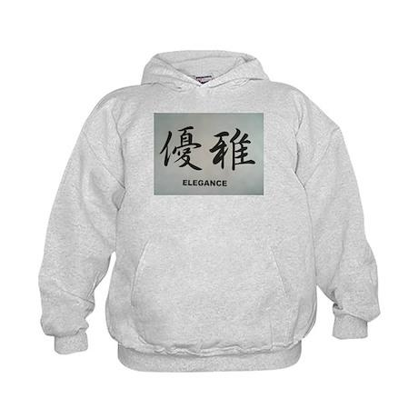 Japanese Kanji Phrase Kids Hoodie