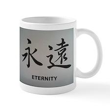 Japanese Kanji Phrase Mug