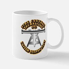 Navy - Rate - FT Mug
