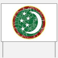 Turkmenistan Roundel Yard Sign