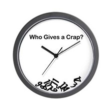 Who Gives A Crap Wall Clock