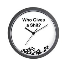 Who Gives a Shit Wall Clock